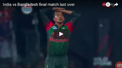 Smartcric India v Bangladesh Last Over