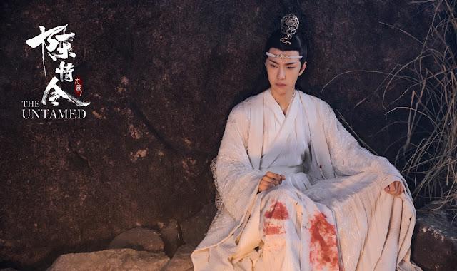 the untamed wang yibo