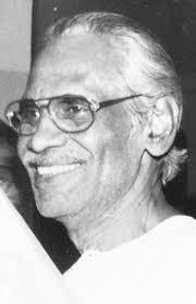 Bimal Das Gupta 1917-1995