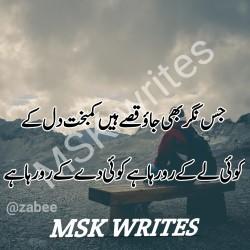 Sad Poetry With Pics