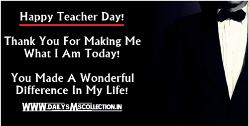 Happy Teacher's Day 2019 Quotes, Wishes, Images, Messages, SMS, Greetings, Card