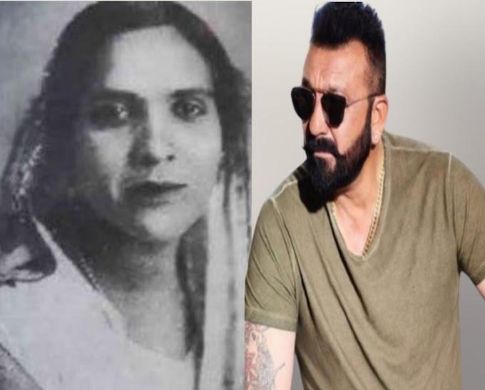 संजय दत्त के परिवार का अनोखा सच्च हिंदी में | The truth story of Sanjay Dutt's family