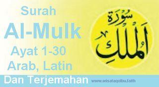 Surat Al-Mulk Arab Latin Terjemahan