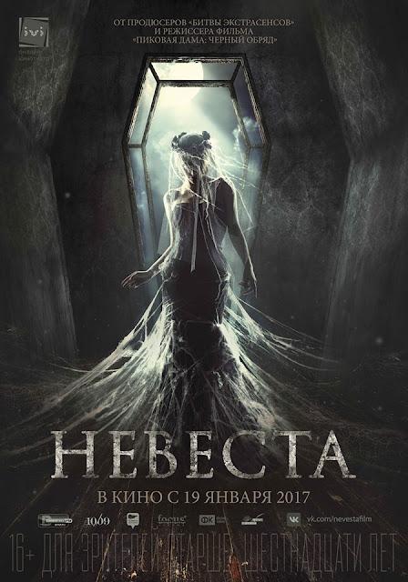 Sinopsis Film Horror The Bride (Nevesta) 2017