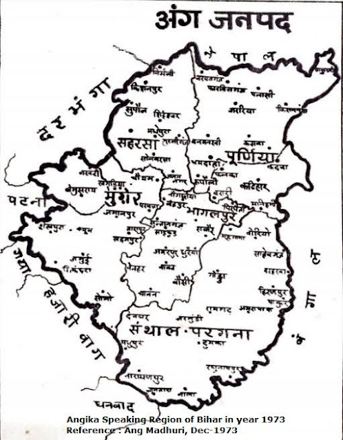 Ang Pradesh, Angika Regioon, Angdesh History | अंग, अंगदेश इतिहास | angika.com