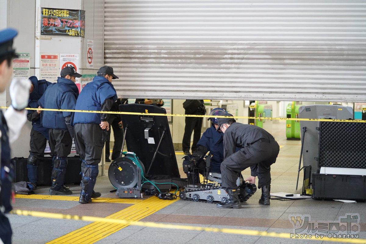 Suspeita de Bomba Caseira em Akihabara