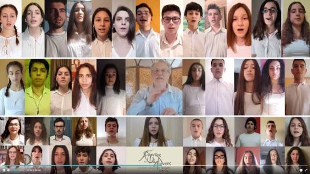 Μαθητές και μαθήτριες και από το Μουσικό Σχολείο Αργολίδας ψάλλουν το Απολυτίκιο του Πάσχα