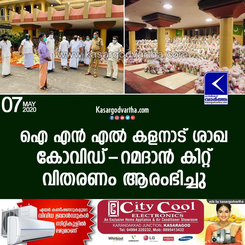 Kerala, News, INL Ramadan kit distribution started