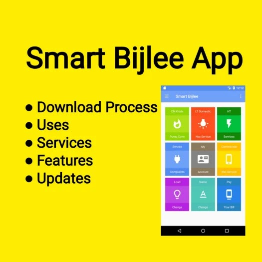Smart Bijlee App MP | How To Download And It's Features - Various info