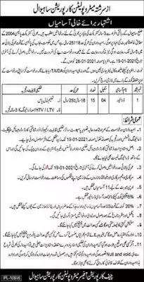 Driver Jobs 2021-2022 Metropolitan Corporation Sahiwal
