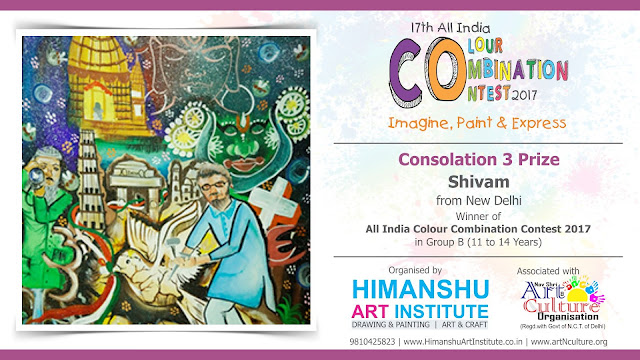 Consolation 3 Prize Winner  Shivam from New Delhi in All India National Level Painting Competition for Kids