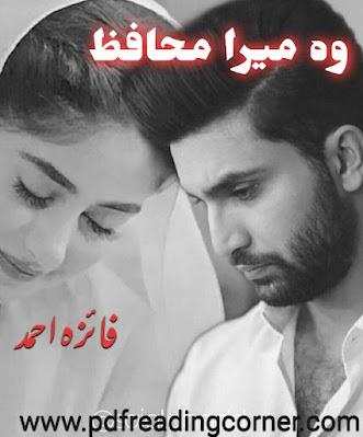 Wo Mera Muhafiz By Faiza Ahmad - PDF Book