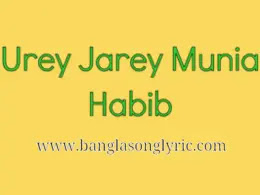 Habib New Song Urey Jare Munia
