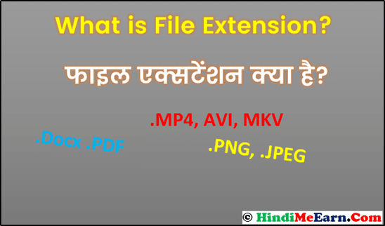 What is File Extension?