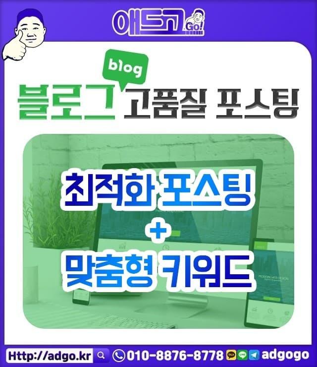 강남신문사