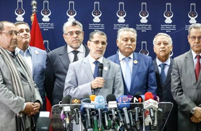 الأحزاب التي ستشكل الحكومة المغربية