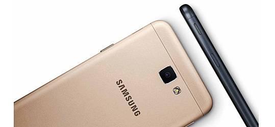 Cara Lock 4G Samsung J5