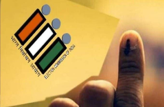 विधान परिषद चुनाव: मतदाता पहचान पत्र न दिखाने पर पेश करना होगा कोई और आइ कार्ड