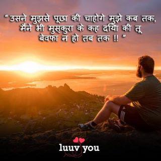 Best Royal Attitude Status In Hindi | Attitude Status In English.., 👑 👑 Smile Attitude Status.., 👑 👑 Hindi Attitude Status