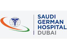 وظائف المستشفى السعودي الألماني بالامارات لعدة تخصصات 2021