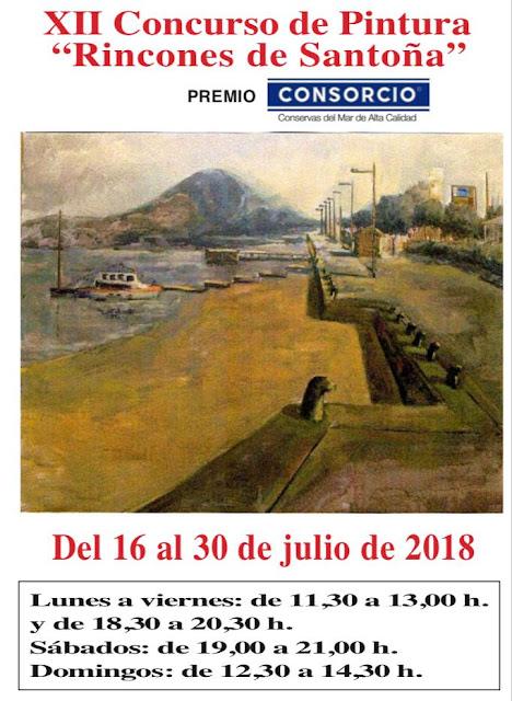 Exposición ?XII Concurso de pintura Rincones de Santoña?