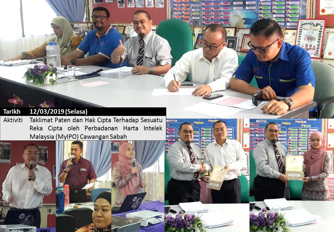 Blog Rasmi Sk Mutiara Kota Kinabalu Taklimat Paten Dan Hak Cipta Terhadap Sesuatu Reka Cipta Oleh Perbadanan Harta Intelek Malaysia Myipo Cawangan Sabah