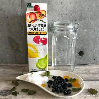 ハスカップのレシピ|使用する材料