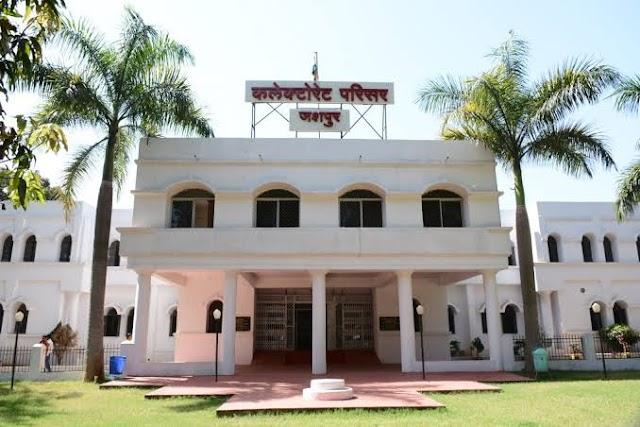 """फॉलोअप 9 पत्रवार्ता : """"अब 5 सदस्यीय टीम"""" करेगी, """"करोड़ों"""" के खरीदी की जांच,कलेक्टर ने इन्हें किया जांच दल में शामिल,बीजेपी के पूर्व मंत्री गणेश राम भगत ने कहा दर्ज कराएं पहले FIR,इधर जांच टीम ने """"जिला अस्पताल"""" को भेजा नोटिस....अब तक """"सीएस"""" के पद पर बने रहने पर उठ रहे सवाल.."""