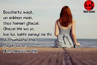 Wo humsafar tha song lyrics