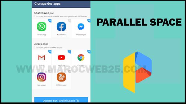 تنزيل تطبيق Parallel Space لنظام Android لفتح أكثر من تطبيق على هاتفك