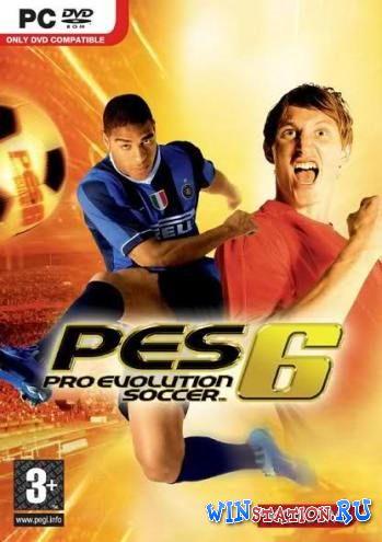تحميل PES 2006 للكبيوتر
