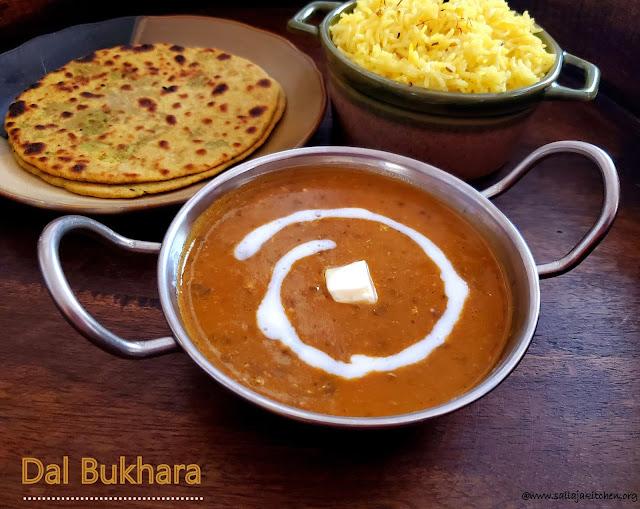 images of Dal Bukhara / Restaurant Style Dal Bukhara / Bukhara Style Dal