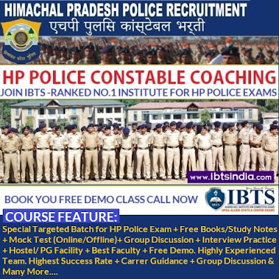 Best Online HP Police Constable Coaching by IBTS
