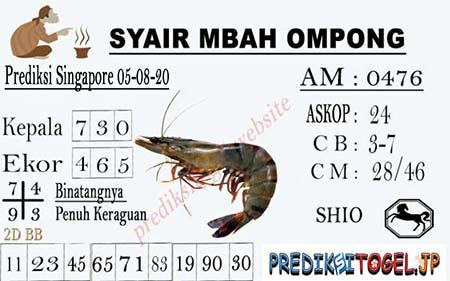 Syair Mbah Ompong SGP Rabu 05 Agustus 2020
