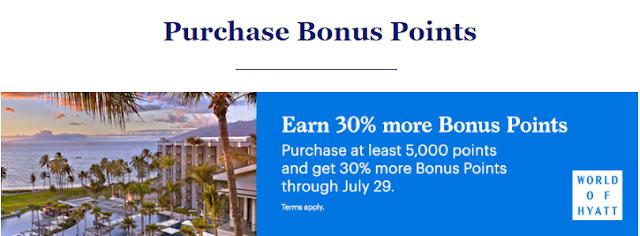 Hyatt凱悅最新買分活動,購買5,000分及以上贈送30%獎勵(07/29前)