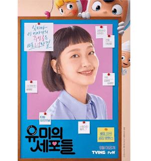 Spoiler Yumi' s Cells Episode 2, Yumi Berangkat Kencan dengan Woo Gi