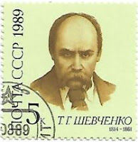 Selo Taras Shevchenko