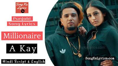millionaire-lyrics-a-kay