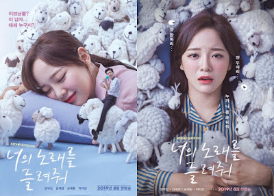 Sinopsis I Wanna Hear Your Song (K-Drama 2019) Review, Rilis Dan Pemain Lengkap