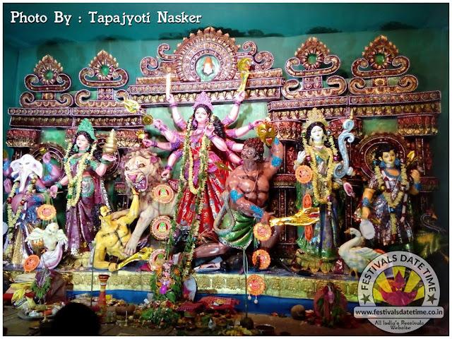2016 Kulpi, South 24 Pargana Durga Murti Photo in West Bengal