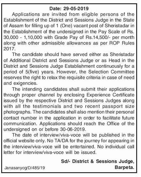 District and Sessions Judge Barpeta Recruitment 2019 1