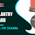 Gallantry Award: Know about  Maha Vir Chakra