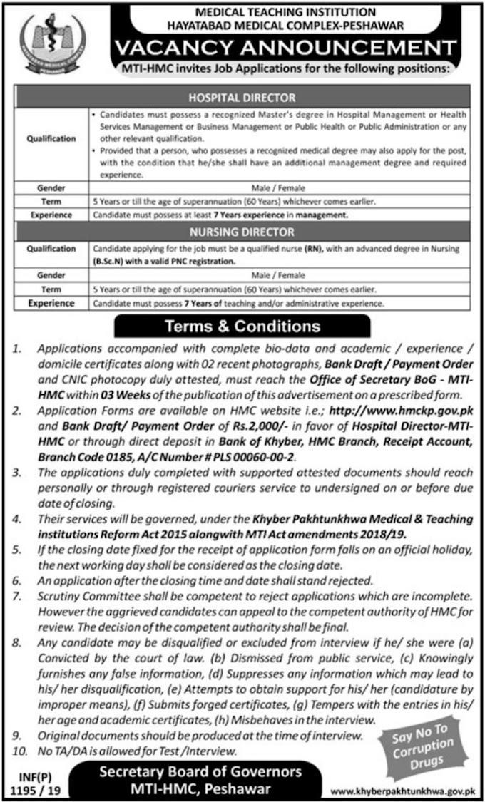 Hayatabad Medical Complex Peshawar Jobs March 2019 HMC KPK