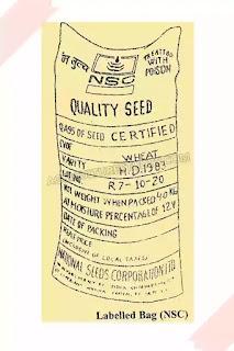 बीज प्रमाणीकरण से आप क्या समझते है एवं बीज प्रमाणीकरण के उद्देश्य, बीज प्रमाणीकरण की परिभाषा, बीज प्रमाणीकरण संस्था, seed certification in hindi, बीज,