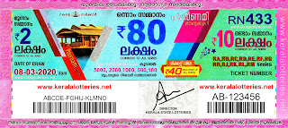 "Keralalotteries.net, ""kerala lottery result 8 3 2020 pournami RN 433"" 8th March 2020 Result, kerala lottery, kl result, yesterday lottery results, lotteries results, keralalotteries, kerala lottery, keralalotteryresult, kerala lottery result, kerala lottery result live, kerala lottery today, kerala lottery result today, kerala lottery results today, today kerala lottery result,8 3 2020, 8.3.2020, kerala lottery result 8-3-2020, pournami lottery results, kerala lottery result today pournami, pournami lottery result, kerala lottery result pournami today, kerala lottery pournami today result, pournami kerala lottery result, pournami lottery RN 433 results 08-03-2020, pournami lottery RN 433, live pournami lottery RN-433, pournami lottery, 8/3/2020 kerala lottery today result pournami, pournami lottery RN-433 08/03/2020, today pournami lottery result, pournami lottery today result, pournami lottery results today, today kerala lottery result pournami, kerala lottery results today pournami, pournami lottery today, today lottery result pournami, pournami lottery result today, kerala lottery result live, kerala lottery bumper result, kerala lottery result yesterday, kerala lottery result today, kerala online lottery results, kerala lottery draw, kerala lottery results, kerala state lottery today, kerala lottare, kerala lottery result, lottery today, kerala lottery today draw result"