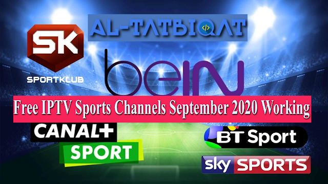 Free IPTV Sports Channels September 2020 Working