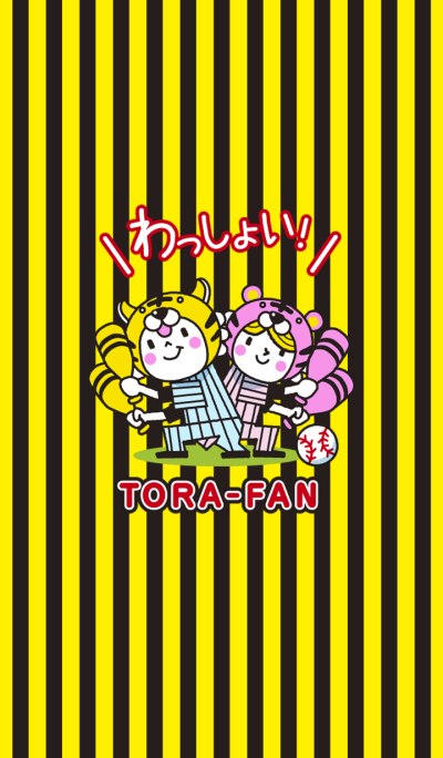 Go! Baseball for Torafans.(for All)