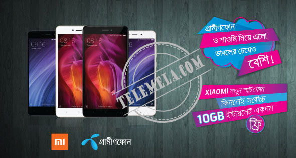 Grameenphone Xiaomi Smartphone Offer