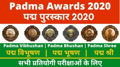 Padma Awards 2020 - Padma Vibhushan, Padma Bhushan, Padma Shree Award