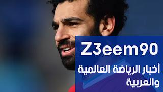 أخبار كرة القدم - أمام وست بروميتش محمد صلاح يبحث عن فض شراكة هاري كين